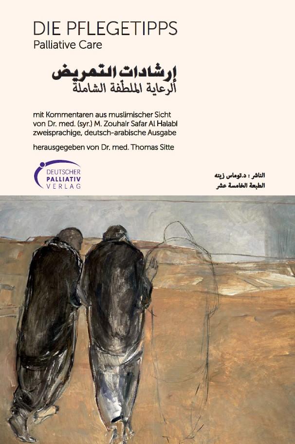 Die Pflegetipps - deutsch-arabisch